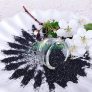 Четверговая чёрная соль