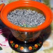 Четверговая серая соль